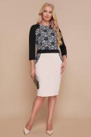 платье больших размеров с кружевом. Узор черный платье Ксена-Б д/р. Цвет: бежевый купить