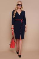 красное платье с пуговицами. платье Элария-Б д/р. Цвет: синий купить