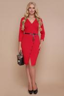 красное платье с пуговицами. платье Элария-Б д/р. Цвет: красный купить