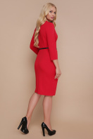 красное платье с пуговицами. платье Элария-Б д/р. Цвет: красный цена