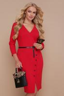 красное платье с пуговицами. платье Элария-Б д/р. Цвет: красный в интернет-магазине