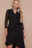 черное платье для полных с воланом. платье Алеся-Б д/р. Цвет: черный цена