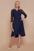 черное платье для полных с воланом. платье Алеся-Б д/р. Цвет: синий купить