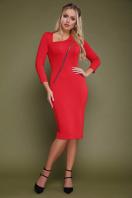 черное платье с молнией. платье Лилита д/р. Цвет: красный купить