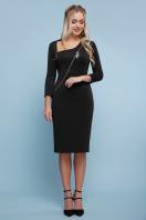 черное платье с молнией. платье Лилита д/р. Цвет: черный купить