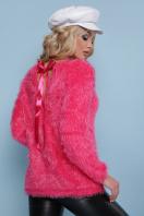 розовая кофта с вырезом на спине. кофта Нежана д/р. Цвет: малина купить