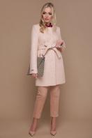 женское пальто цвета электрик. пальто П-337. Цвет: 1218-бежевый купить