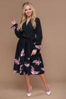 синее платье с пышной юбкой. Аисты платье Ангелина д/р. Цвет: черный купить