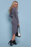 . платье Габриела д/р. Цвет: серый купить