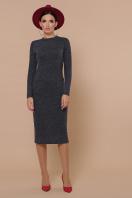 изумрудное платье с карманами. платье Габриела д/р. Цвет: синий купить