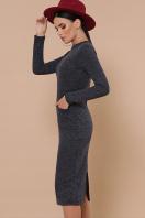 коричневое платье из ангоры. платье Габриела д/р. Цвет: синий цена