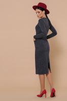 коричневое платье из ангоры. платье Габриела д/р. Цвет: синий в интернет-магазине