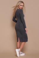 . платье Габриела д/р. Цвет: темно серый купить