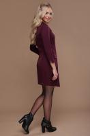 бордовое платье для офиса. платье Полина д/р. Цвет: бордо купить