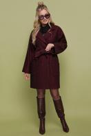 бордовое пальто с накладными карманами. пальто П-301-90. Цвет: 1302-бордовый купить