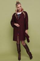 бордовое пальто с накладными карманами. пальто П-301-90. Цвет: 1302-бордовый цена