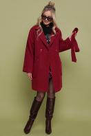 бордовое пальто с накладными карманами. пальто П-301-90. Цвет: 120-брусника купить