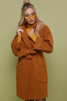 бордовое пальто с накладными карманами. пальто П-301-90. Цвет: 277-горчица цена