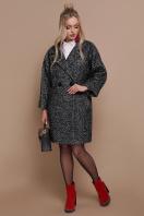 клетчатое пальто прямого кроя. пальто П-300-90. Цвет: 1202-серый купить