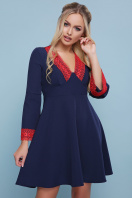 синее платье с кружевом. платье Нита д/р. Цвет: синий цена