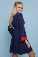 синее платье с кружевом. платье Нита д/р. Цвет: синий в Украине