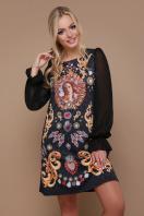 трикотажное платье с шифоновыми рукавами. Венера платье Афродита д/р. Цвет: принт цена