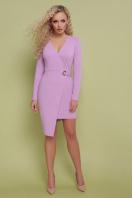 красное платье с запахом. платье Виолетта д/р. Цвет: лавандовый купить