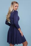 замшевое платье цвета фуксии. платье Дейзи д/р. Цвет: синий купить