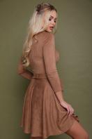 замшевое платье цвета фуксии. платье Дейзи д/р. Цвет: бежевый купить