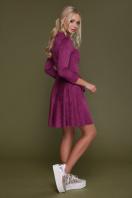 замшевое платье цвета фуксии. платье Дейзи д/р. Цвет: фуксия цена