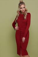 серое замшевое платье. платье Таяна д/р. Цвет: бордовый цена
