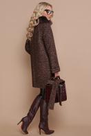 коричневое пальто с мехом. пальто П-302-85 зм. Цвет: 1224-коричневый цена