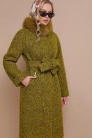 горчичное пальто с мехом. пальто П-302-100 зм. Цвет: 1222-карри цена