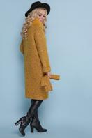 горчичное пальто с мехом. пальто П-302-100 зм. Цвет: 1223-горчица купить