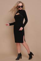 изумрудное теплое платье. платье Альбина д/р. Цвет: черный купить
