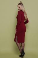 изумрудное теплое платье. платье Альбина д/р. Цвет: бордо купить