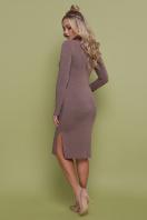 бордовое платье с длинным рукавом. платье Альбина д/р. Цвет: капучино купить