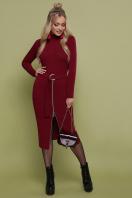 черное трикотажное платье. платье Виталина д/р. Цвет: бордо купить