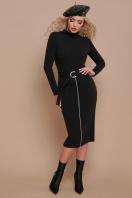 черное трикотажное платье. платье Виталина д/р. Цвет: черный купить