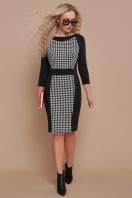 черное платье с рукавом три четверти. платье Шанель д/р. Цвет: черный лапка купить