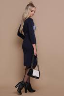 темно-синее платье с принтом. Синяя лапка Шанель-П платье д/р. Цвет: принт купить