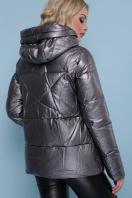 короткая серебристая куртка. Куртка 18-146. Цвет: графит купить
