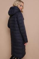 длинная серая куртка. Куртка 18-32. Цвет: синий купить