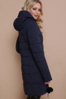 модная изумрудная куртка. Куртка 18-79. Цвет: синий купить
