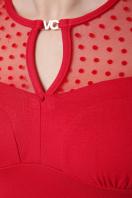 красная облегающая кофта. кофта Жаклин д/р. Цвет: красный в интернет-магазине