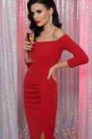 сиреневое платье с открытыми плечами. платье Амелия д/р. Цвет: красный цена