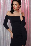 сиреневое платье с открытыми плечами. платье Амелия д/р. Цвет: синий цена