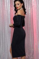 синее платье с открытыми плечами. платье Амелия д/р. Цвет: синий в интернет-магазине