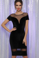 облегающее велюровое платье. платье Владана к/р. Цвет: черный купить