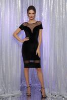 облегающее велюровое платье. платье Владана к/р. Цвет: черный цена